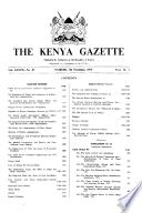 1975年11月7日