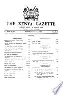 1990年11月23日
