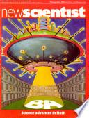1978年9月7日