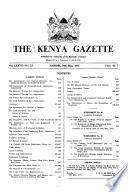 1975年5月30日