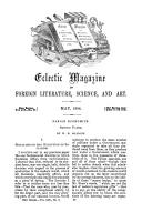 第 577 頁