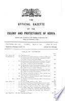 1925年3月18日