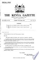 1966年12月13日