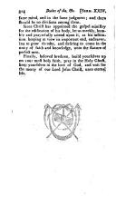第 314 頁