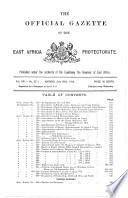 1914年7月29日