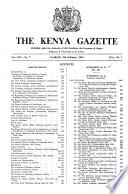 1963年2月5日