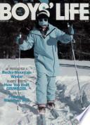1989年2月