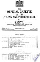 1941年8月12日