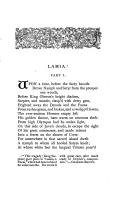 第231页