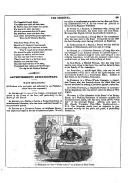 第 201 頁