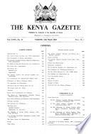 1965年3月16日