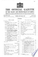 1955年10月25日