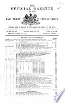 1918年3月20日