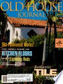 1998 年 3 月 - 4 月