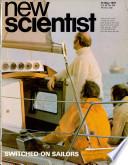 1975年5月15日