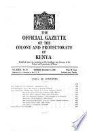 1934年12月11日