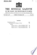 1956年9月17日