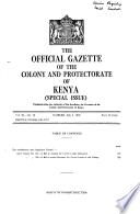 1938年7月5日