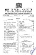 1955年8月2日