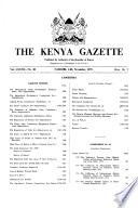 1975年11月14日