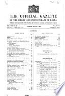1956年6月5日