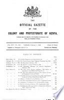 1923年2月7日