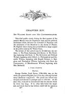 第 377 頁
