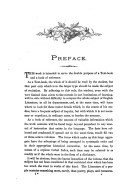 第 v 頁