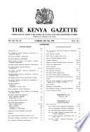 1959年7月14日