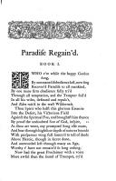第 349 頁