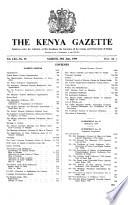 1959年6月30日