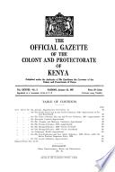 1936年1月21日