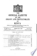 1933年3月21日