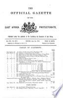 1914年7月1日