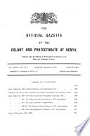 1926年12月8日