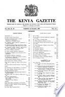1959年12月1日