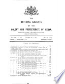 1924年5月7日