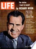 1962年3月16日