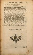 第 41 頁