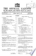 1951年3月27日