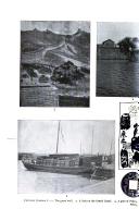 第 788 頁