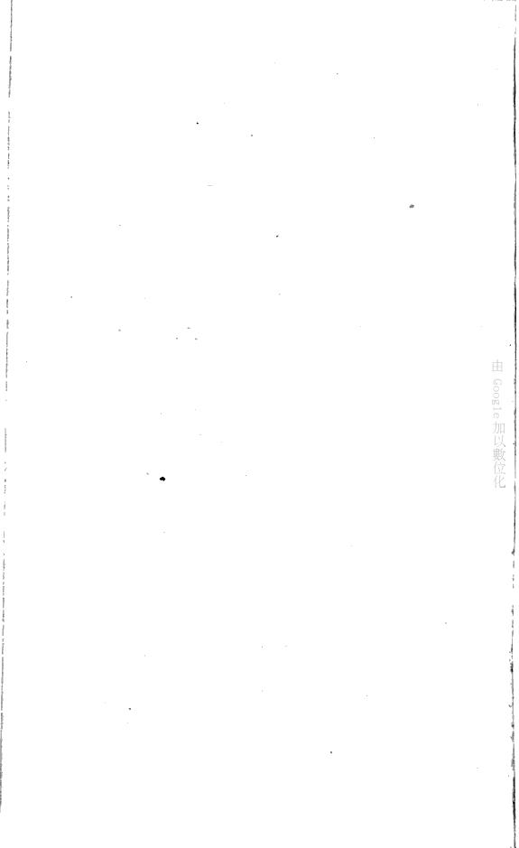 [ocr errors][ocr errors][ocr errors][ocr errors][ocr errors][merged small][ocr errors][ocr errors][ocr errors][merged small][merged small][merged small]