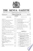 1959年12月8日