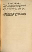 第 92 頁