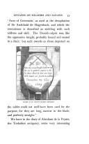 第 53 頁