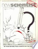 1976年11月11日