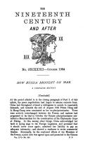 第 521 頁