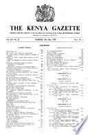 1958年5月13日