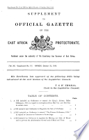 1918年10月23日