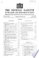 1956年3月13日